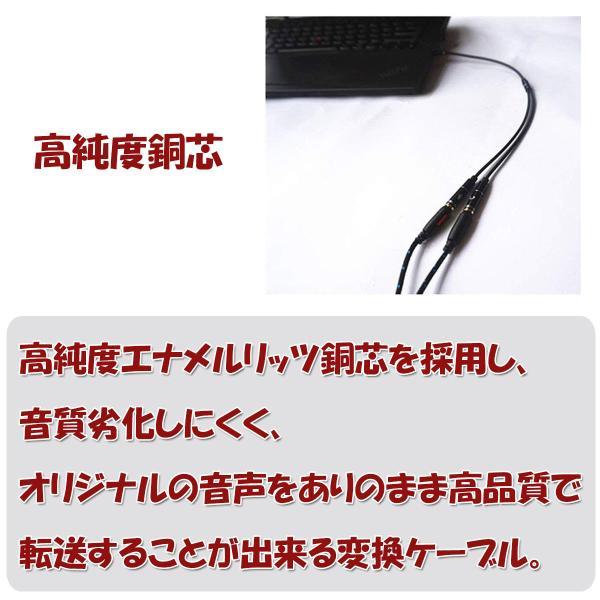 オーディオ変換ケーブル ヘッドセット ヘッドホン PS4 PC Xbox Switch Mac スマホ iPhone マイク スピーカー 3.5mm プラグ (3極メスx2 -> 4極オス) S|konkonya27|10