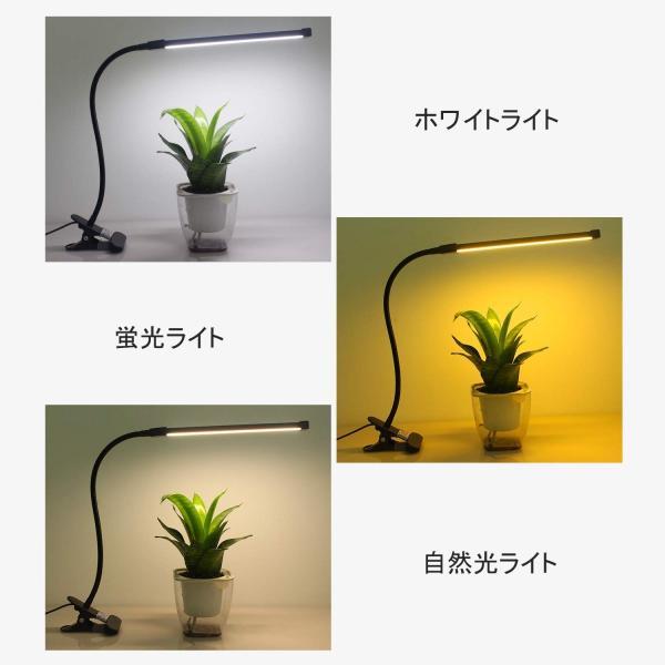 クリップライト LED 照明 スタンドライト 電気スタンド USB給電式 3段調色 10段調光|konkonya27|04
