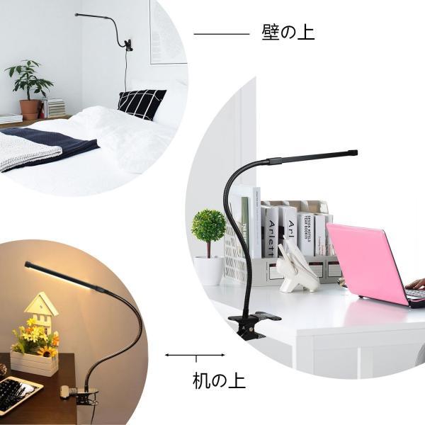 クリップライト LED 照明 スタンドライト 電気スタンド USB給電式 3段調色 10段調光|konkonya27|05