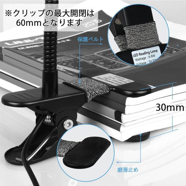 クリップライト LED 照明 スタンドライト 電気スタンド USB給電式 3段調色 10段調光|konkonya27|07