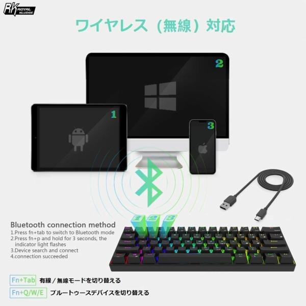 ゲーミングキーボード 有線 ワイヤレス LEDバックライト付き USB/Bluetooth 3.0両対応 多機能 メカニカルキーボード 青軸 ブラック|konkonya27|03
