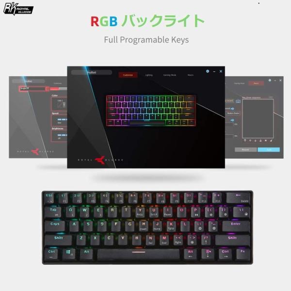 ゲーミングキーボード 有線 ワイヤレス LEDバックライト付き USB/Bluetooth 3.0両対応 多機能 メカニカルキーボード 青軸 ブラック|konkonya27|04