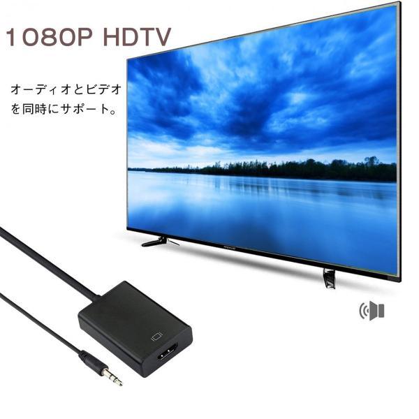 VGA HDMI 変換ケーブル ビデオケーブル 変換アダプタ 1080P USB電源付き 3.5mm音声出力 高解像度|konkonya27|06
