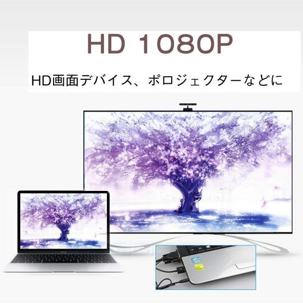 VGA HDMI 変換ケーブル ビデオケーブル 変換アダプタ 1080P USB電源付き 3.5mm音声出力 高解像度|konkonya27|08