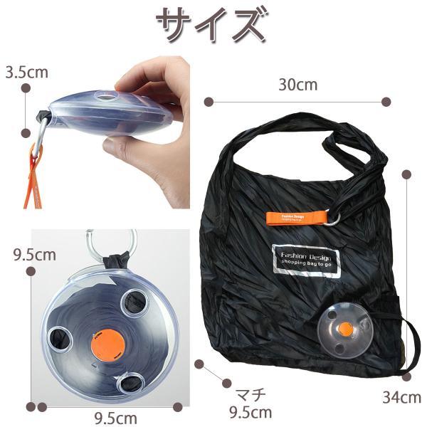 携帯 エコバッグ ショッピングバッグ ロールアップ式 買い物袋 折りたたみ コンパクト 巻き取り式 konkonya27 03