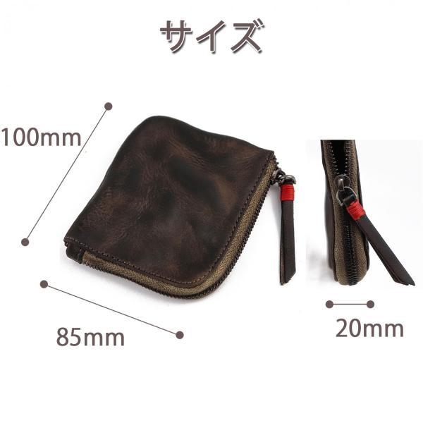 小銭入れ コインケース メンズ 財布 本革 L字ファスナー レザー 薄型|konkonya27|05