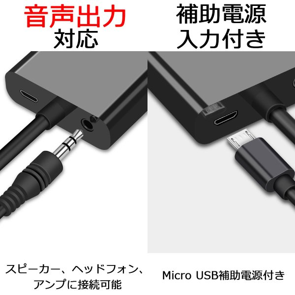 HDMI VGA変換アダプター 高速 1080P対応 3.5mm 音声出力 USB供電 オーディオケーブル USBケーブル モニター プロジェクター PC DVD HDTV用|konkonya27|03