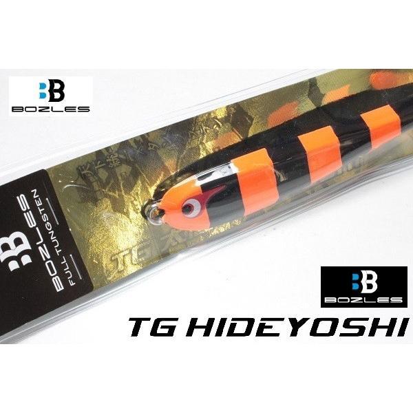 BOZLES ボーズレス TG 太閤HIDEYOSHI ヒデヨシ 300g オレンジゼブラ