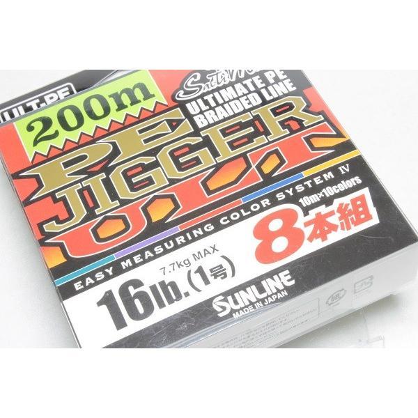 サンライン PEジガー ULT 8本組 1号 16lb  200m