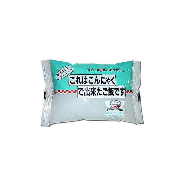 これはこんにゃくで出来たご飯です こんにゃく米 つぶこん konnyaku-jp