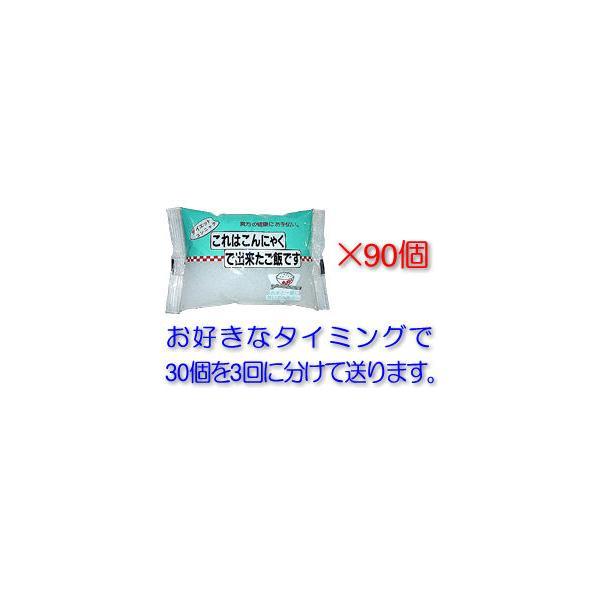 ダイエット食品 気合いのつぶこんダイエットセット こんにゃく米 90個 糖質制限 食物繊維 ロカボ|konnyaku-jp