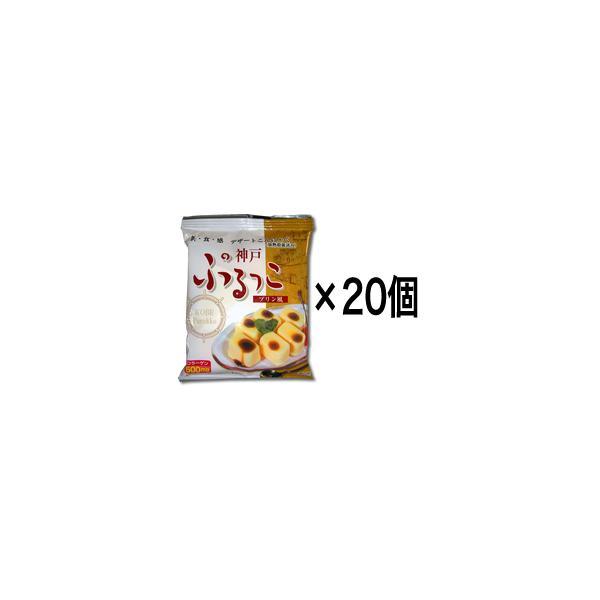 神戸ぷるっこプリン20個入りセット konnyaku-jp