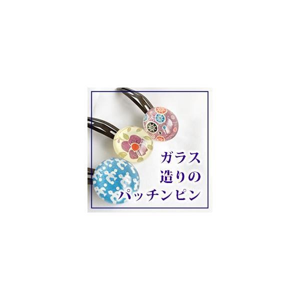ガラスのパッチンヘアピン ヘアピン 和雑貨 和柄|konohana