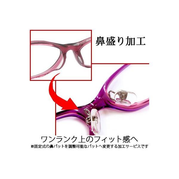 【メガネ修理】 鼻盛り加工 セルフレーム・サングラスの眼鏡ズレ対策に!【鼻パット・クリングスアーム取付】