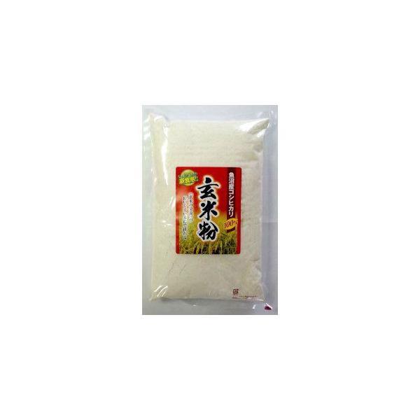 玄米粉 魚沼産コシヒカリ100% 玄米粉1Kg×5袋