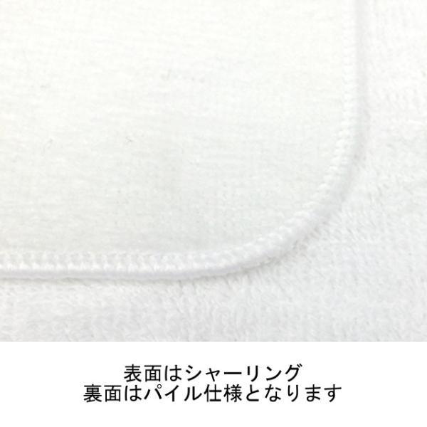 こっぺわん ミニタオル Bタイプ|koppewan-studio|02