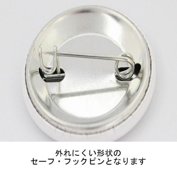 えくれわん 缶バッジ Bタイプ koppewan-studio 02