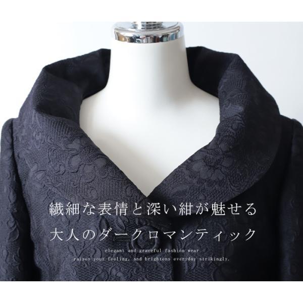 206520deeecc1 ... 米沢織 スカートスーツ 入学式 卒業式 母親(ママ) 結婚式 セレモニースーツ ...