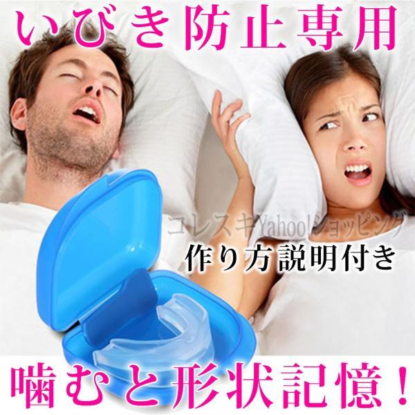 睡眠 時 無 呼吸 症候群 対策