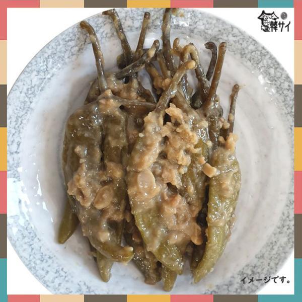 【冷蔵便選択必要!】 *韓国キムチ/おかず★青唐辛子の味噌漬け 500g