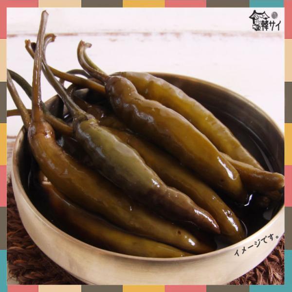 【冷蔵便選択必要!】 *韓国おかず☆ 青唐辛子 醤油漬け/キムチ 500g