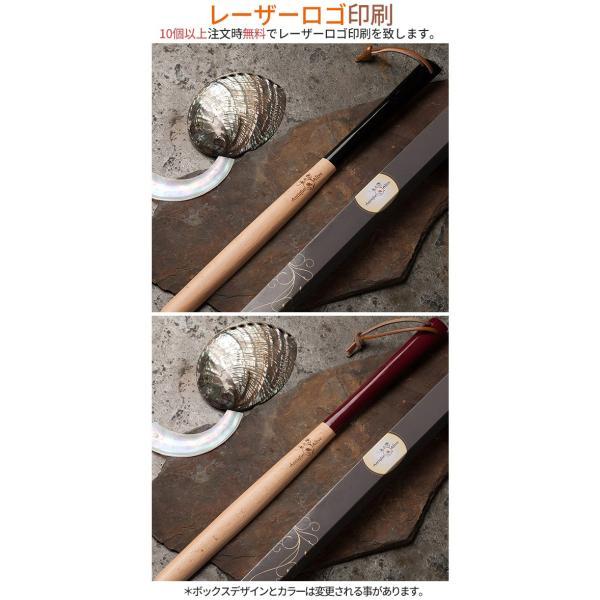 名品靴べら ★ 木製靴べら 天然木製 木目 おしゃれ インテリア 木製 螺鈿漆器 韓国 新文化中心