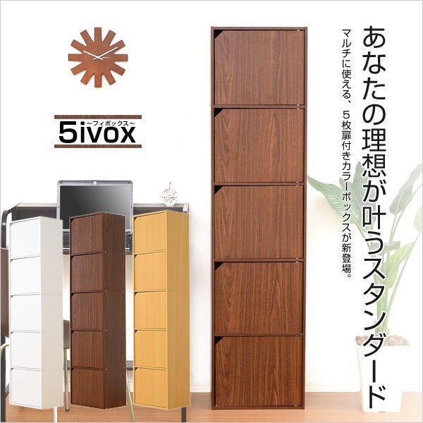 ボックス サイズ カラー