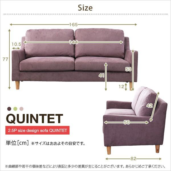 2.5Pデザインソファ(クインテット-quintet-)|koreene|02
