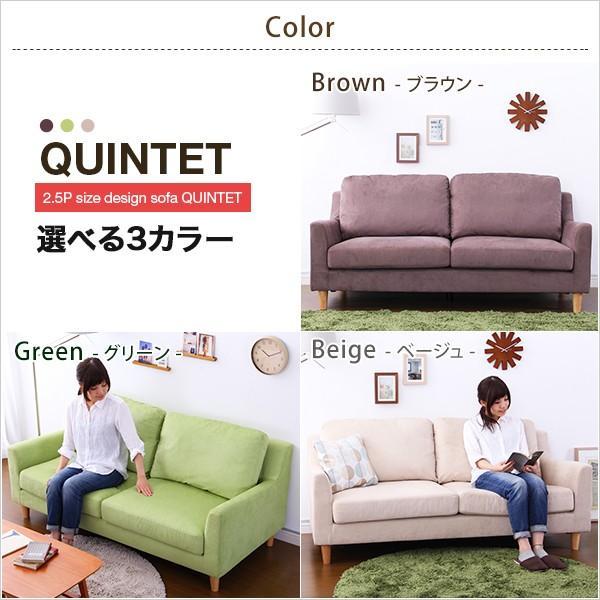 2.5Pデザインソファ(クインテット-quintet-)|koreene|03