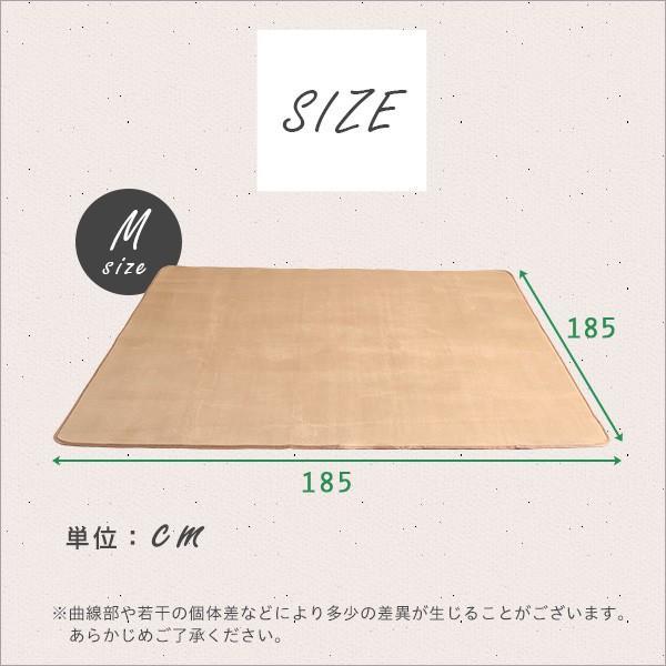 高密度フランネルマイクロファイバー・ラグマットMサイズ(185×185cm)洗えるラグマット|ナルトレア|koreene|02