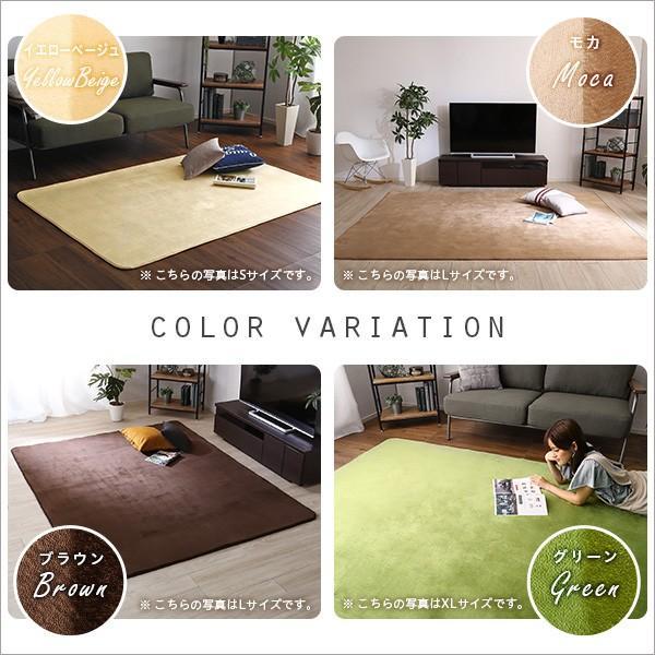 Sale)高密度フランネルマイクロファイバー・ラグマットMサイズ(185×185cm)洗えるラグマット|ナルトレア|koreene|03