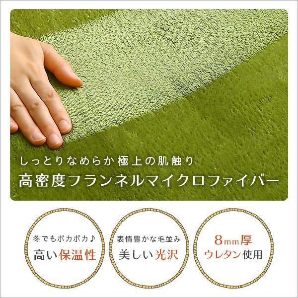 高密度フランネルマイクロファイバー・ラグマットMサイズ(185×185cm)洗えるラグマット|ナルトレア|koreene|04