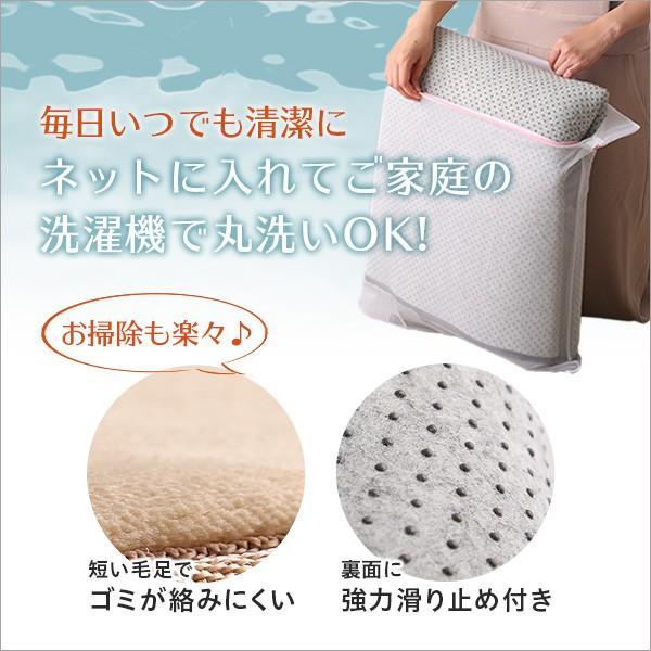 Sale)高密度フランネルマイクロファイバー・ラグマットMサイズ(185×185cm)洗えるラグマット|ナルトレア|koreene|05