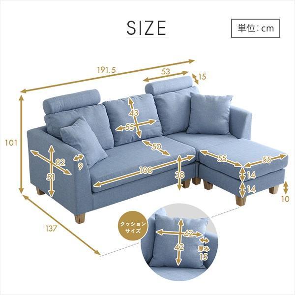 Sale)3人掛けカウチソファ(布地)6色展開 ヘッドレスト、クッション各2個付き|Lunion-ラニオン-|koreene|02