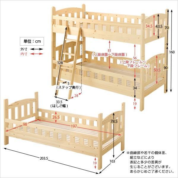 2段ベッド 選べる3カラー(Perroquet-ペロケ-)(2段ベッド 耐震) (11月20日値上げ|koreene|02