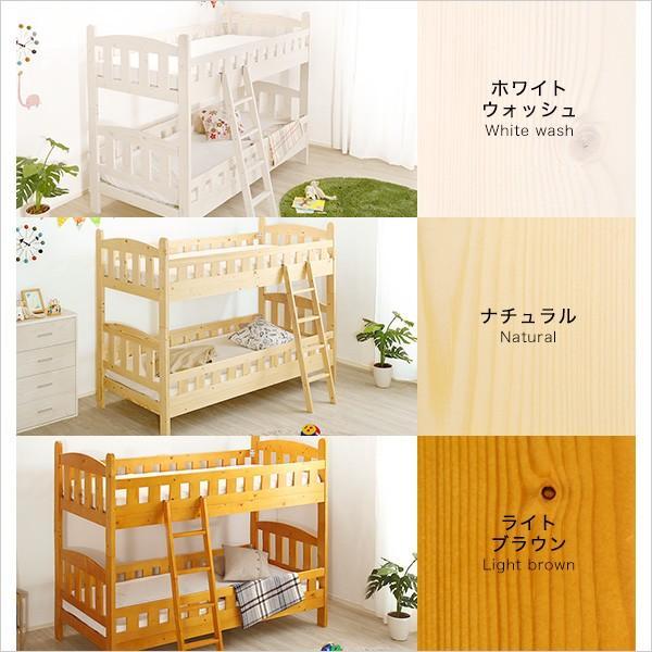 2段ベッド 選べる3カラー(Perroquet-ペロケ-)(2段ベッド 耐震) (11月20日値上げ|koreene|03