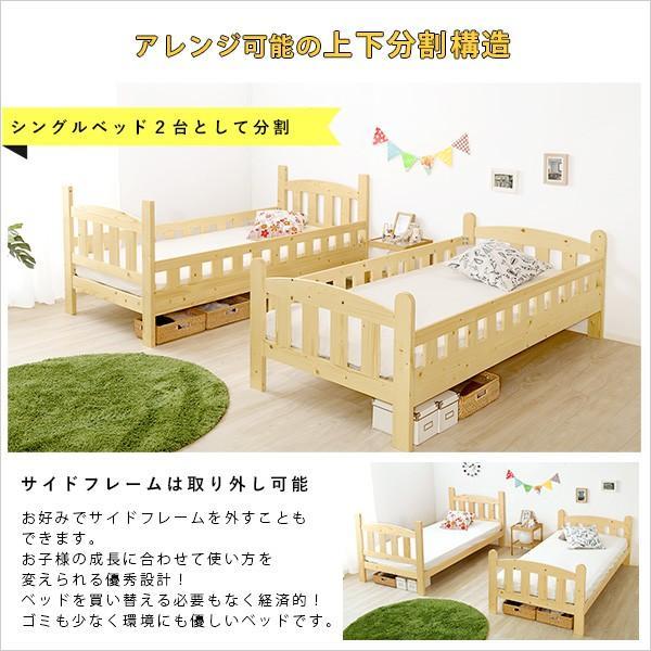 2段ベッド 選べる3カラー(Perroquet-ペロケ-)(2段ベッド 耐震) (11月20日値上げ|koreene|04