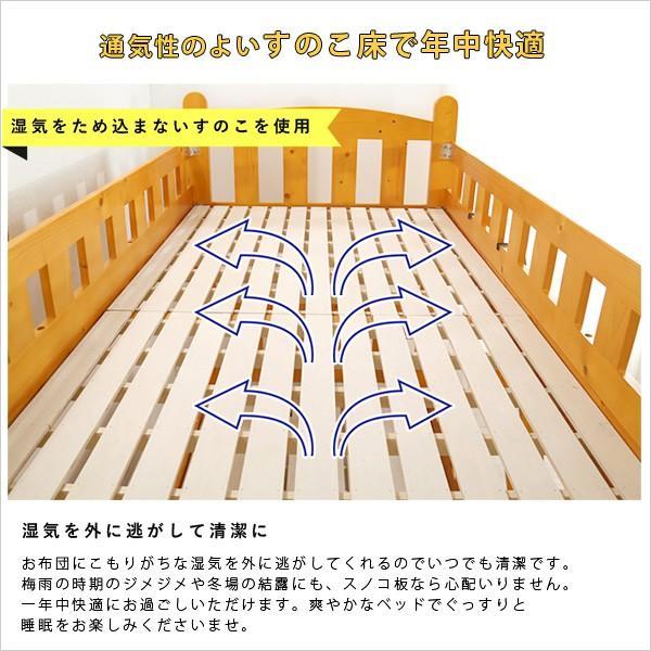 2段ベッド 選べる3カラー(Perroquet-ペロケ-)(2段ベッド 耐震) (11月20日値上げ|koreene|05