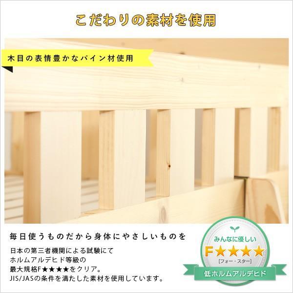 2段ベッド 選べる3カラー(Perroquet-ペロケ-)(2段ベッド 耐震) (11月20日値上げ|koreene|06