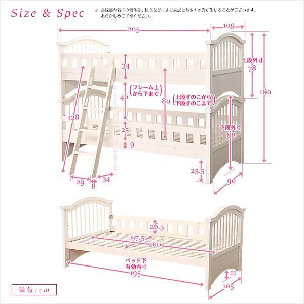 2段ベッド(Asina-アシナ-)(2段ベッド すのこ セパレート可)|koreene|02