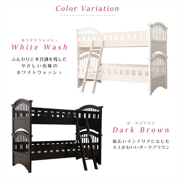 2段ベッド(Asina-アシナ-)(2段ベッド すのこ セパレート可)|koreene|03