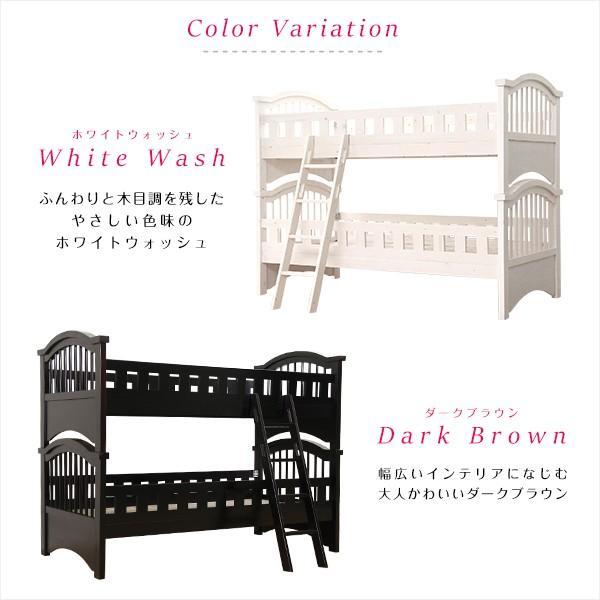 Sale)2段ベッド(Asina-アシナ-)(2段ベッド すのこ セパレート可)|koreene|03