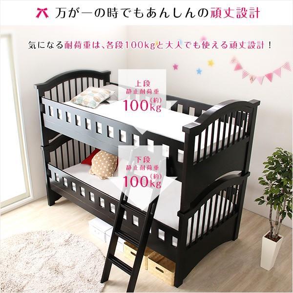 2段ベッド(Asina-アシナ-)(2段ベッド すのこ セパレート可)|koreene|05
