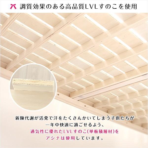 Sale)2段ベッド(Asina-アシナ-)(2段ベッド すのこ セパレート可)|koreene|06