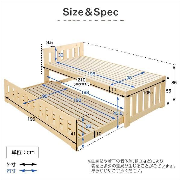 ずっと使える親子すのこベッド(Panda-パンダ-)(ベッド すのこ 収納) koreene 02