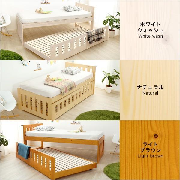 ずっと使える親子すのこベッド(Panda-パンダ-)(ベッド すのこ 収納) koreene 03
