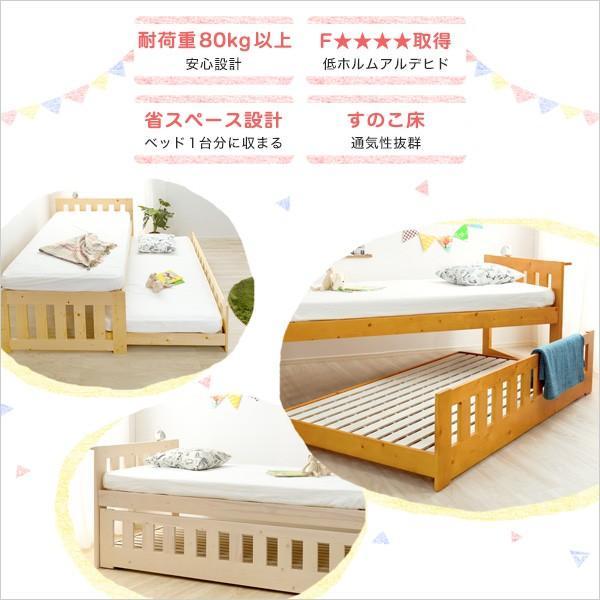 ずっと使える親子すのこベッド(Panda-パンダ-)(ベッド すのこ 収納) koreene 04