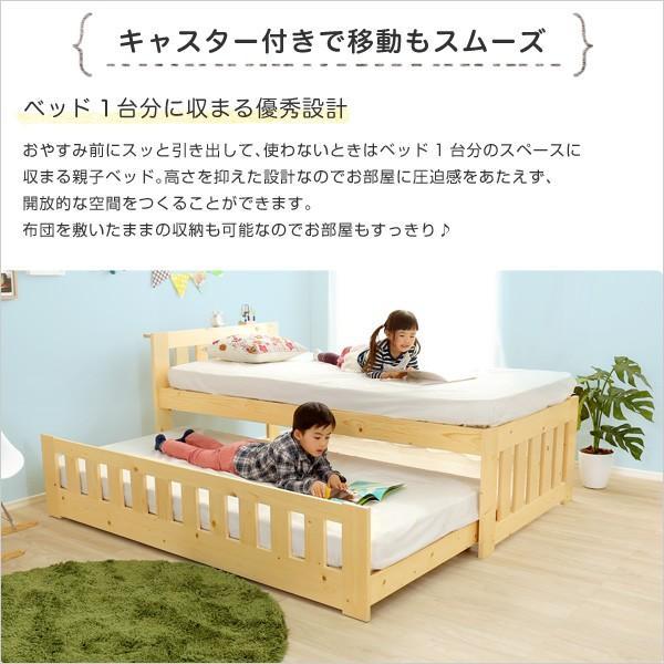 ずっと使える親子すのこベッド(Panda-パンダ-)(ベッド すのこ 収納) koreene 05