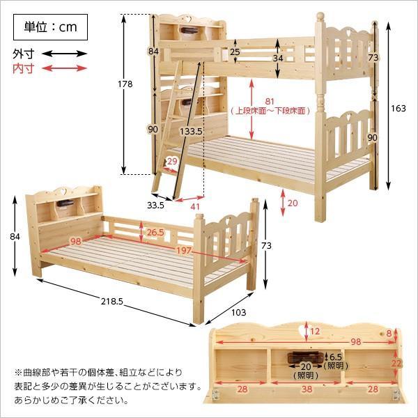 耐震仕様のすのこ2段ベッド【CERRADO-セラード-】(ベッド すのこ 2段)|koreene|02