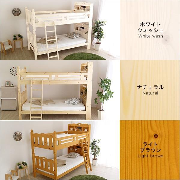 耐震仕様のすのこ2段ベッド【CERRADO-セラード-】(ベッド すのこ 2段)|koreene|03
